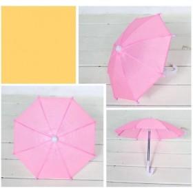 Regenschirm rosa für Sasha...